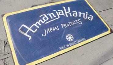 アメリカレトロ風看板(AmanjaKania)