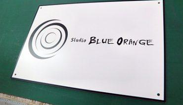 スタンダード表札看板(BLUE ORANGE様)