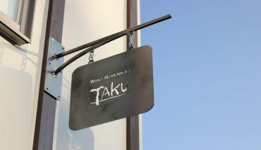 アイアン看板(Wine Restaurant TAKU様)