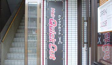 ターポリン幕(クイックカット様)