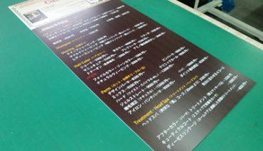 パネル看板(カットショップスタイル)