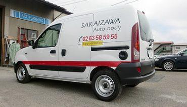 カッティングシート(SAKAIZAWA様)cs-018007