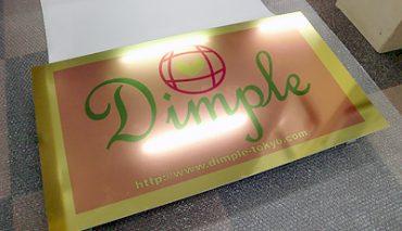 ゴールド調アルミ樹脂パネル看板(Dimple様)