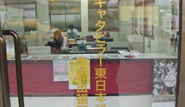 カッティングシート(キャタピラー東日本株式会社様)cs-018005