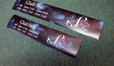 乳白色半透明シール(Club star様)