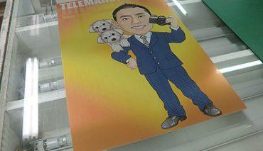 ステン調パネル看板(TELEMARCHE様)p-018039