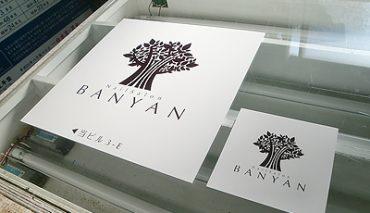 パネル看板(ネクサス BUNYAN様)p-018060