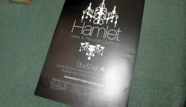 不透明シール(Hamlet様)