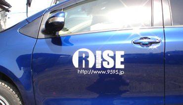 車輌カッティングシート(RISE様)cs-018006