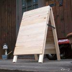 木製手作り看板