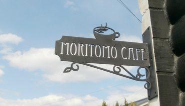 アイアン  オリジナル看板(MORITOMO CAFE様)