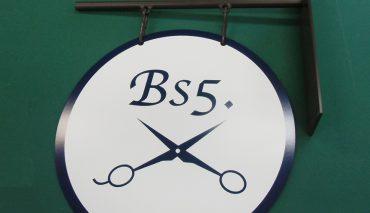 アイアン看板(Bs5様)