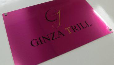 ステンレス調表札看板(GINZA TRILL様)
