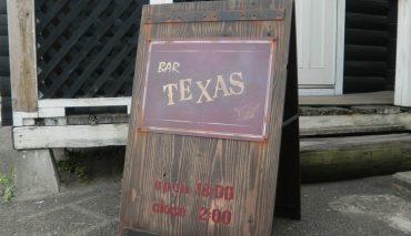 ウェスタンレトロ風A型看板デザイン r-1808021