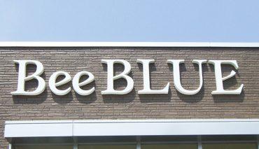 カルプ切文字(Bee BLUE様)