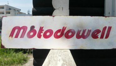 アメリカンレトロ看板(motodowell様)r-187310