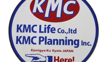 レトロ風看板(KMC様)