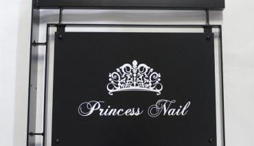 デュラブル アイアン看板(プリンセスネイル様)