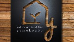 オリジナルアイアン表札看板(yumekoubo様)a-190619