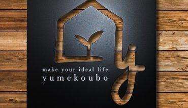 オリジナルアイアン表札看板(yumekoubo様)